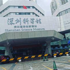 Shenzhen Science Museum User Photo