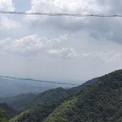 Mount Daowu User Photo
