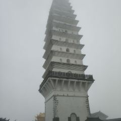 Lengyan Tower User Photo