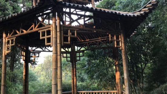 南嶺植物園