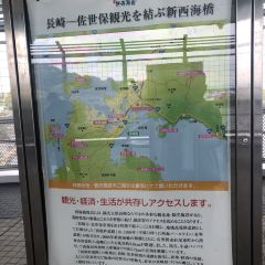 Shinsaikai Bridge用戶圖片