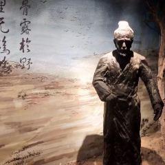 Caocao Memorial Hall User Photo