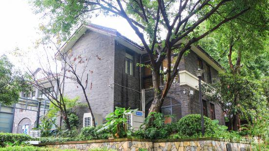 Jiaotong Yinhang Xuexiao Yinshuachang Site