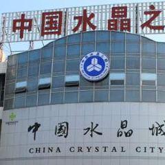 東海水晶城用戶圖片