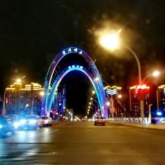 Tianchi Bridge User Photo