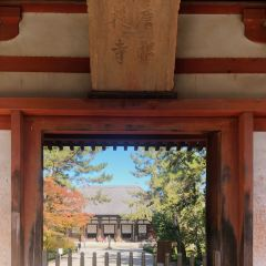 Toshodaiji Temple User Photo