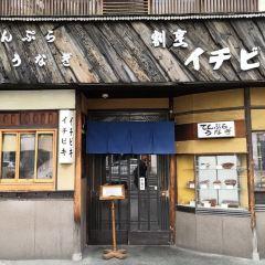 Ichibiki用戶圖片