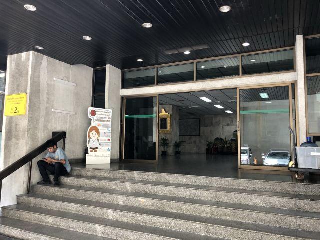 死亡博物館