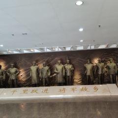 鄂豫皖革命紀念館用戶圖片