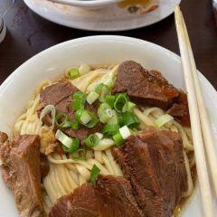 Gang Yuan Beef Noodle ( Yan Cheng ) User Photo
