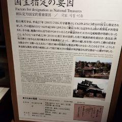 松江城用戶圖片