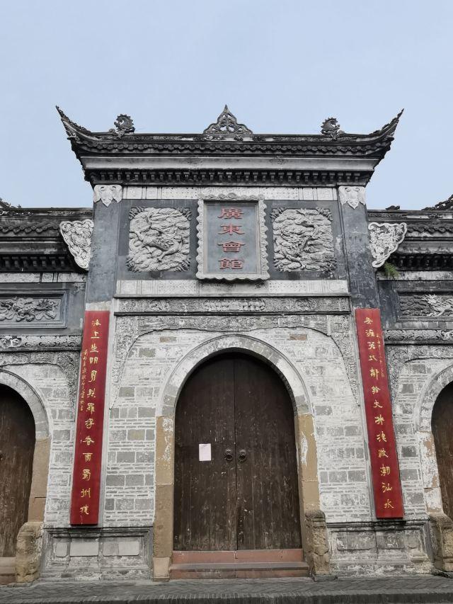 신창 마을