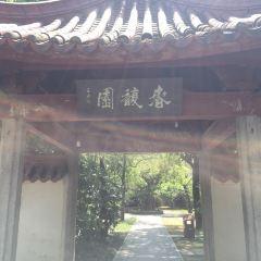 란인사 여행 사진