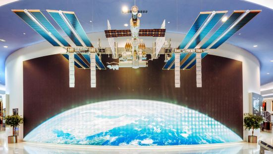 Sharjah Center for Astronomy & Space Sciences