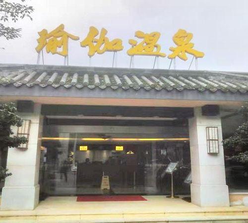 Emeishan Yoga Zen Spa