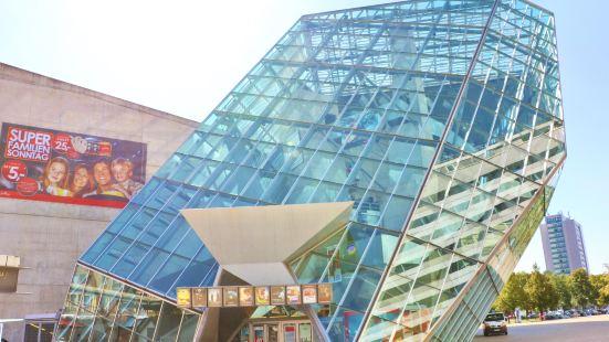 Kristall UFA-Palast