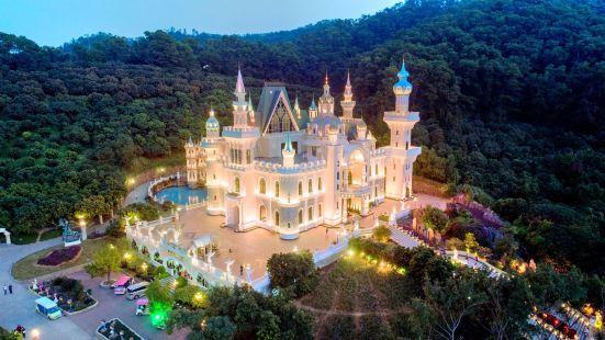 Longfeng Villa Resort
