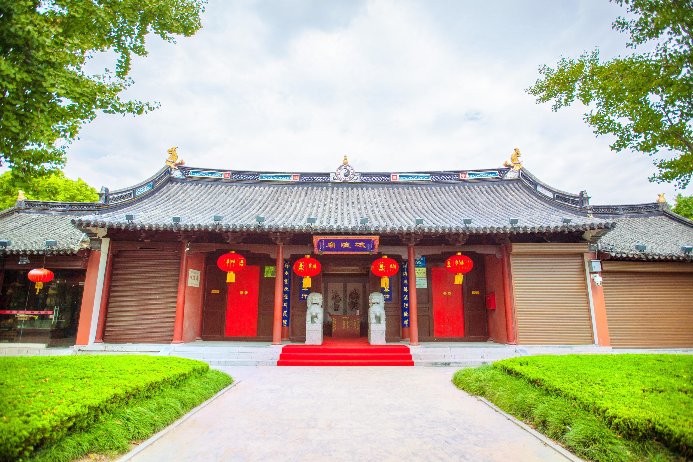 Nantong Chenghuang Temple