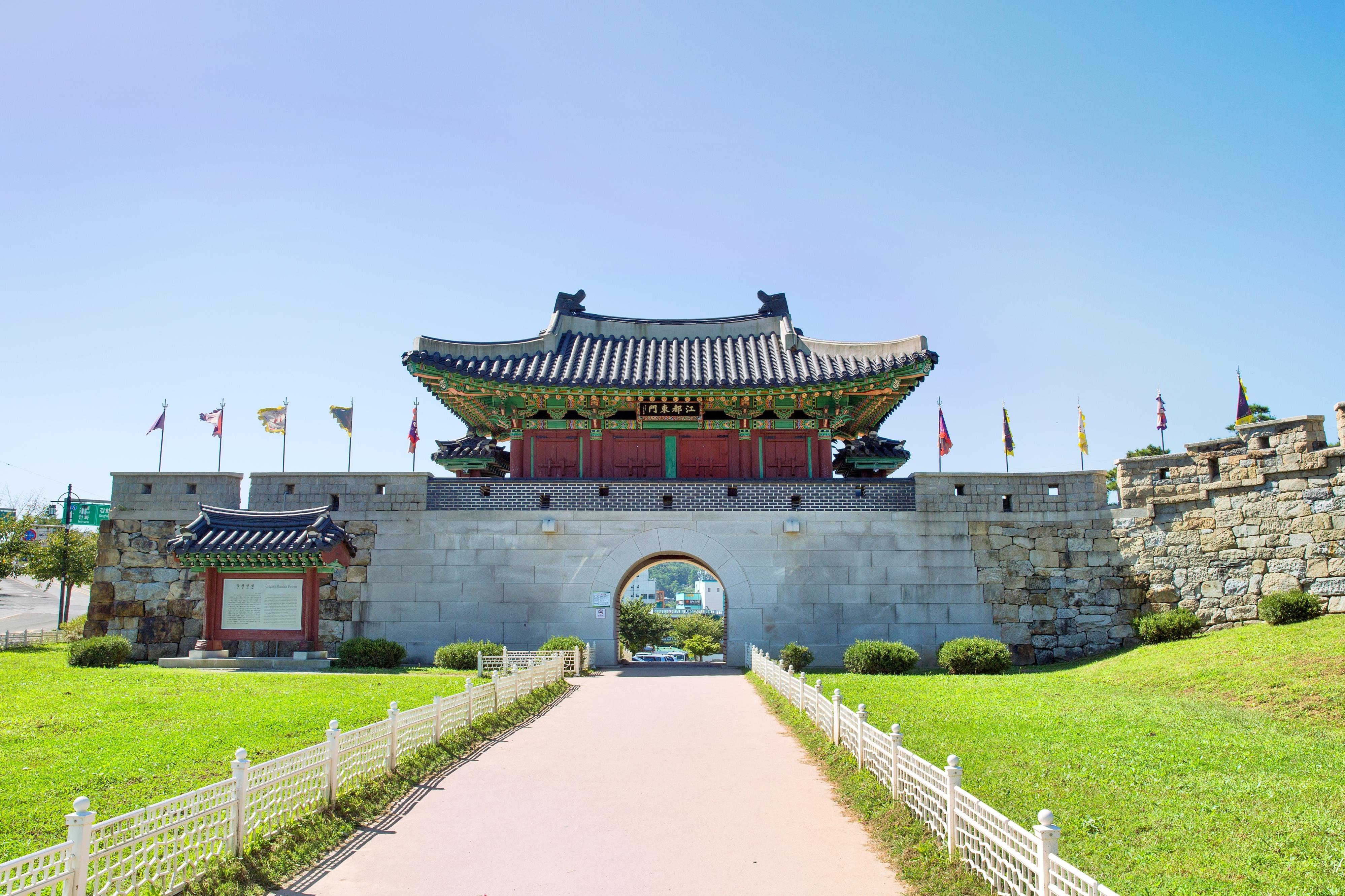 Ganghwasanseong Fortress