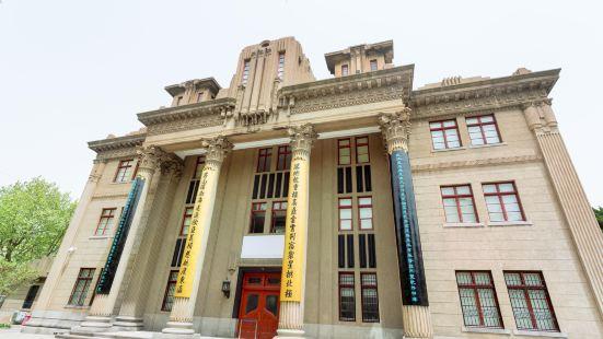 Qingdao Art Museum