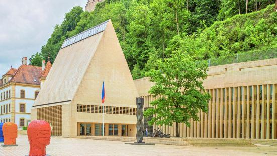 列支敦士登公國國家議會