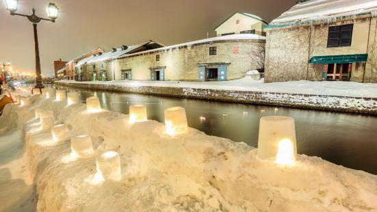 小樽雪燈路