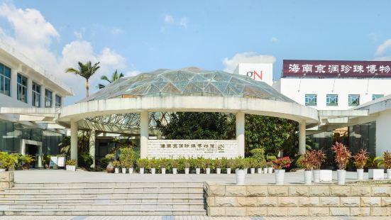 京潤珍珠博物館
