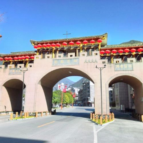 Panda Ancient City