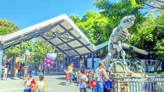 廈門市動物園