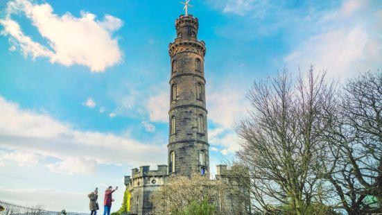 新卡爾頓山墓地守望塔