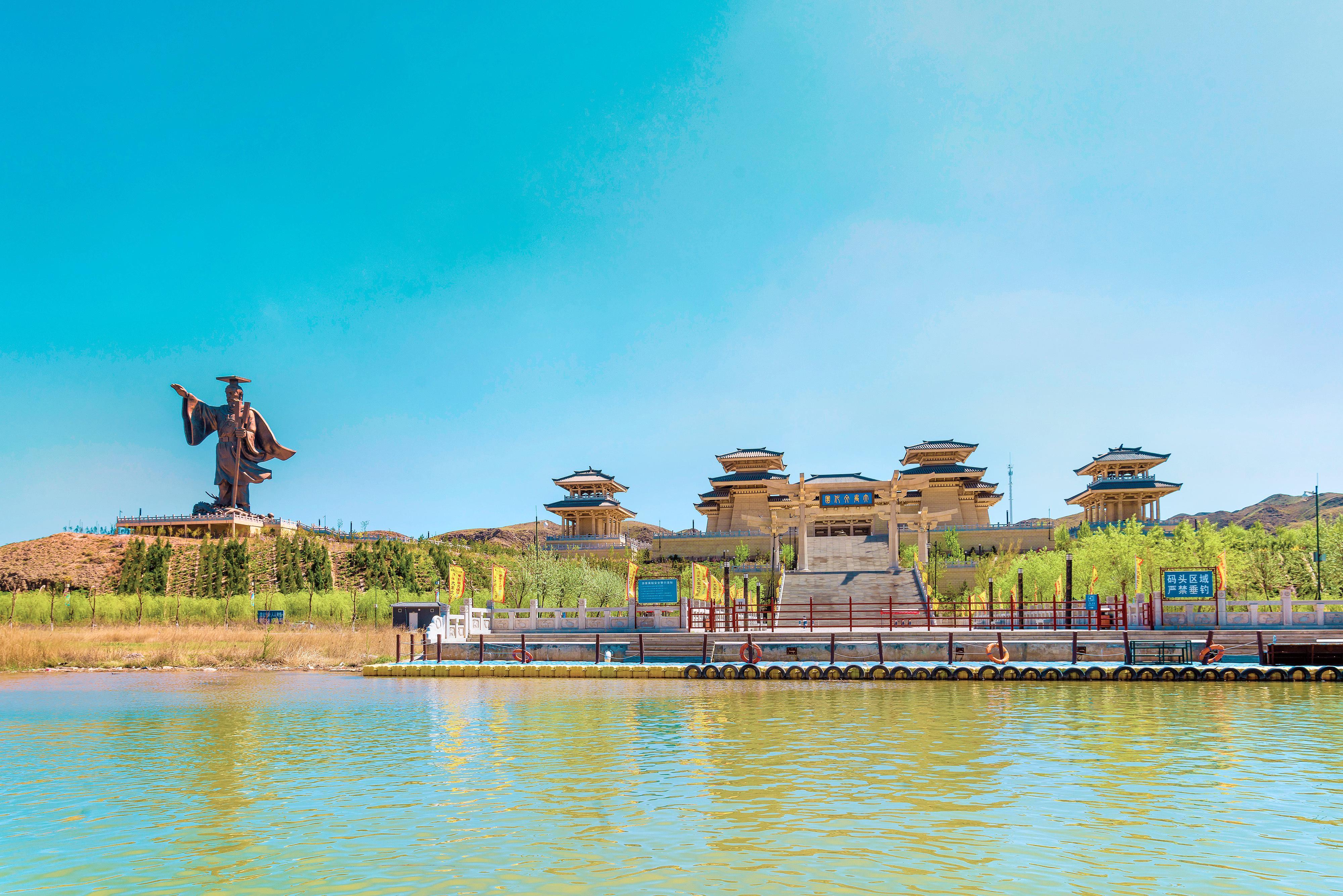 Qingtongxia Yellow River Canyon