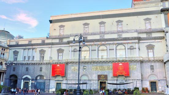 聖卡洛劇院