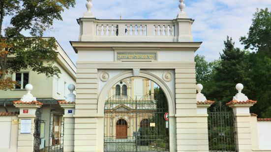 新猶太公墓
