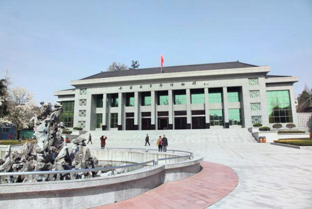 金寨縣革命博物館