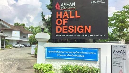 Hall Of Design