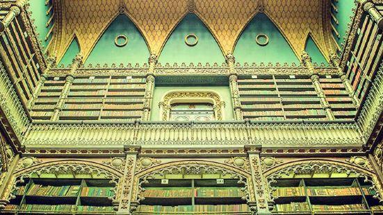 皇家葡文圖書館