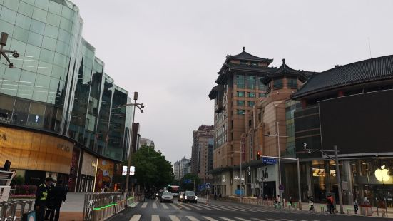 Jinyu Hutong