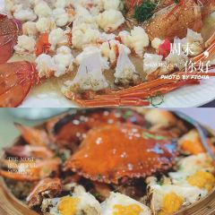 Shang Qing Ben Gang Seafood User Photo