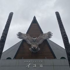 阿寒摩周國立公園用戶圖片