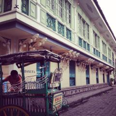 Intramuros User Photo