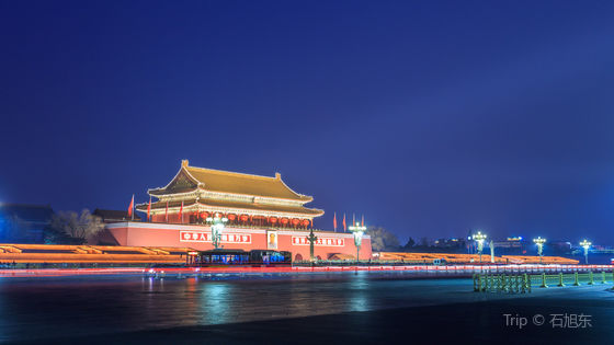 Beijing Private Day Tour to the Tiananmen Square, Mutianyu Great Wall, Forbidden City