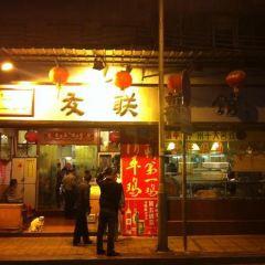 友聯菜館(杉木欄路店)張用戶圖片