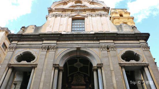Chiesa San Giuseppe dei Ruffi