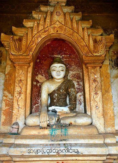 Thuhtay Mokgu Hpaya