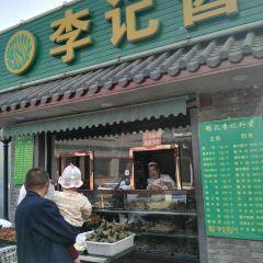 Li Ji Jiang Rou Bao Du User Photo