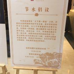 華清禦湯溫泉用戶圖片
