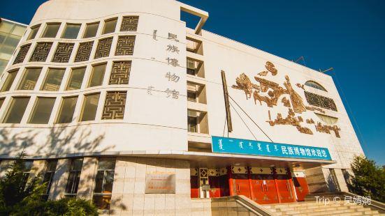 內蒙古大學民族博物館