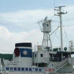 배의 과학관 여행 사진