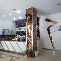 廣州煲仔飯(零柒餐廳)用戶圖片