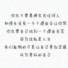 永和豆漿大王(十八中店)用戶圖片